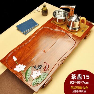 中迪 全自动功夫茶具实木茶盘套装家用上水电磁炉乌金石茶台茶海 一键全自动 智能烧水加水
