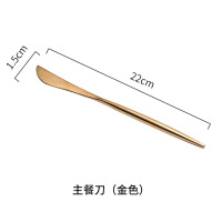 金西餐刀叉不锈钢叉子勺子牛排刀叉勺餐具