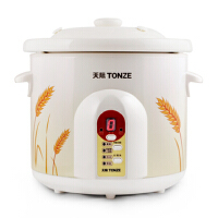 Tonze/天际 ZZG-W530T陶瓷内胆电炖锅电脑预约定时煮粥锅炖汤3L