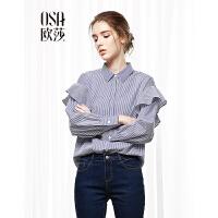 【过年3折价:118.3】⑩OSA欧莎2019春装新款女装经典翻领百搭条纹长袖衬衫C12003 蓝白条纹