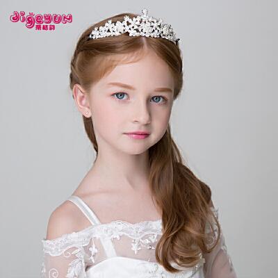 儿童皇冠发饰公主头饰发箍花童公主女孩王冠六一宝宝演出头饰