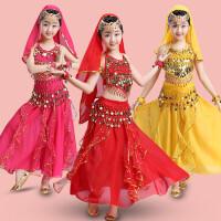 儿童印度舞演出服女童肚皮舞少儿新疆舞服装民族舞蹈服表演服套装 短袖