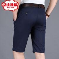 夏季薄款天丝男士休闲短裤中年宽松西装五分中裤外穿爸爸冰丝西裤 28 腰围二尺一