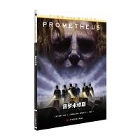 火与石1:普罗米修斯 人类起源的秘密,黑暗中的真相,尽在《火与石》系列漫画