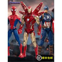 中动漫威复仇者联盟4蜘蛛侠钢铁侠玩具正版手办模型周边3美国队长