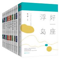 简�o系列套装(共十册)