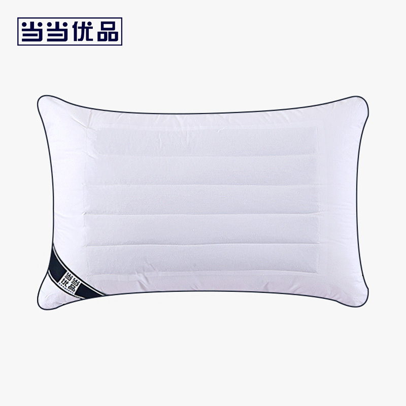 当当优品 两用荞麦枕芯枕头 48x74当当自营 100%全棉面料 自然草本 清新干爽