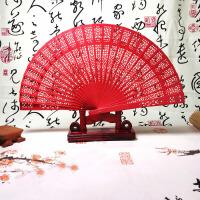 古风折扇便携古风复古折叠扇木质女士檀香香木折扇子镂空工艺中国风礼品扇 红色 21cm纯色雕花