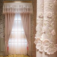 欧式窗帘轻奢绣花遮光布帘成品定制客厅公主房卧室清新田园落地窗 买几米拍几米