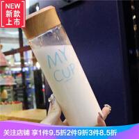 原宿风玻璃水杯子情侣款一对超可爱便携简约夏季男女学生韩版创意 100木纹盖MAYCUP蓝 400ML