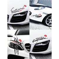 汽车灯眉车贴创意划痕引擎车头盖英文字母签名装饰车身贴