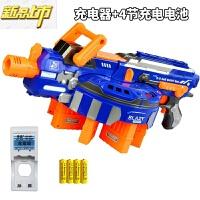 【六一儿童节特惠】 电动连发玩具枪软弹枪可发射枪枪男孩玩具抢安全软 1护目镜1标靶