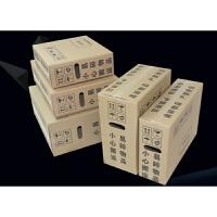 电脑包装箱 电脑主机显示器纸箱包装盒子加泡沫搬家特大号快递打包纸箱台式机