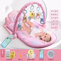 婴儿脚踏琴键 婴儿脚踏钢琴健身架器3-6-12个月新生儿童音乐玩具宝宝0-1岁