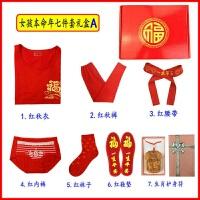 儿童装红内衣男套装女童中大童本命年红衬衣莱卡棉内裤百