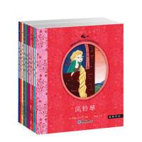 小石子丛书 [法]伽爱乐・艾美 史文心 中国海洋大学出版社