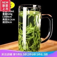 创意钢化玻璃把杯耐热茶杯酒杯家用玻璃水杯带把喝茶杯防爆花茶杯