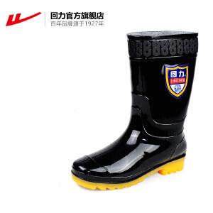 回力雨鞋男中筒春成人胶鞋水鞋防滑男士雨靴高筒套鞋劳保水靴