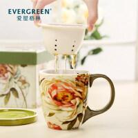 爱屋格林陶瓷内胆小茶杯带盖带把茶水分离日式办公室家用杯子*