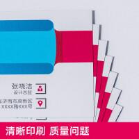 保定名片制作设计印刷卡片代金券优惠券彩色双面创意印刷