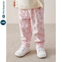 【31日0点开抢 4折价:48】迷你巴拉巴拉婴儿长裤2020春装新款男女宝宝儿童两用裆裤子可爱