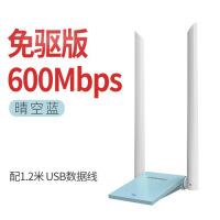 千兆穿墙1300M双频5G免驱动USB无线网卡大功率台式机电脑主机WIFI信号接收器增强