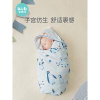 可优比新生儿包被婴儿抱被秋冬加厚被子可拆内胆襁褓婴儿初生用品