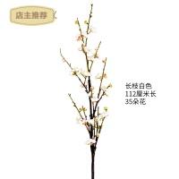 家用仿真桃花树桃树假花绢花塑料花装饰花居家客厅摆设假梅花枝干枝梅SN3977 白色长枝35朵花 1支长112厘米