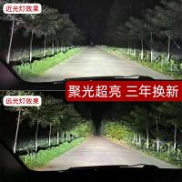 汽车led大灯灯泡改装强光激光远近光前车灯