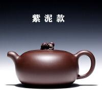 宜兴紫砂壶纯全手工套装家用功夫茶具高工李新生远望壶