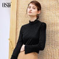 【3折折后价:76元】OSA欧莎2021年秋季新款半高领修身套头网纱打底衫百搭长袖T恤女