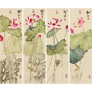 四条屏《和 气 致 祥》R4585张一娜 一级美术师 本画带作者防伪钢印