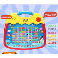 教室 儿童点读机早教学习机 益智玩具小学生拼音平板3-4-5岁 拼音认识、发音拼读、测试、听写、复读、音乐、声调七大学