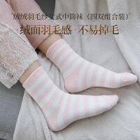 网易严选 绒绒羽毛纱女式中筒袜(四双组合装)