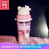 宝宝水杯儿童小学生水壶女生吸管杯塑料可爱夏天便携小孩耐摔