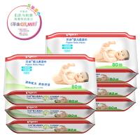 【当当自营】Pigeon贝亲 婴儿柔湿巾湿巾湿纸巾 80片*6包 PL135*2 贝亲洗护喂养用品
