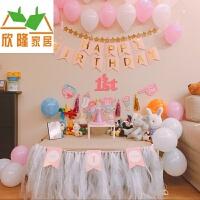 创意生日装饰儿童主题墙女孩公主宝宝100天庆典派对气球周岁生日布置
