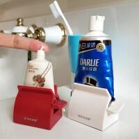 牙刷架套装吸壁式牙膏盒刷牙杯套装安雅牙膏挤压器儿童创意夹挤牙膏器洗面奶护手霜懒人牙膏架可爱