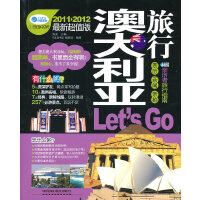 澳大利亚旅行Let' Go