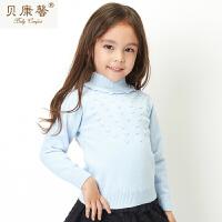 贝康馨童装 女童花边立领套头毛衫 韩版时尚立体针织手感毛衫新款秋装