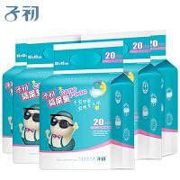 新生婴儿隔尿垫护理垫防水透气一次性床垫纸尿片尿布宝宝用品