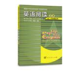 【旧书二手书9成新】普通高中课程标准实验教科书配套教学资源 英语阅读3、4(高一下学期适用) (英)Bob Adams