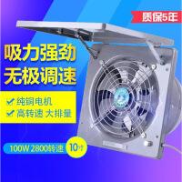10寸厨房换气扇家用窗式高速抽风机排风扇全金属抽油烟排气扇 图片色