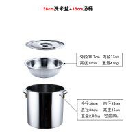 不锈钢桶商用带盖汤桶加厚电磁炉汤锅储水大容量圆桶双耳铁桶油桶