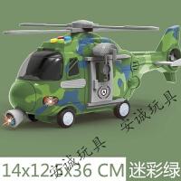 儿童玩具飞机战斗机音乐直升机耐摔大号惯性飞机3-6岁男孩玩具车模型