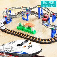 拖马斯小火车套装轨道男孩可充电动车模型高铁和谐号儿童玩具3岁定制