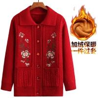 老年人加绒毛衣女装冬装奶奶装开衫70-80岁中老年针织衫保暖外套