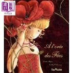 【中商原版】法文书:仙女森林 A l'orée des fées 法语书 低幼童书 亲子绘本 故事书 仙女 梦幻 小语