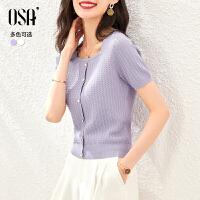【2件3折到手价:127】OSA紫色短款镂空冰丝针织衫女士短袖2021年新款夏季薄款方领上衣