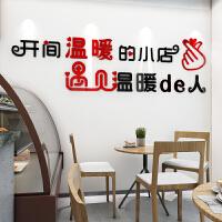 3d立体亚克力墙贴餐厅服装店奶茶蛋糕饭店墙面装饰品 超